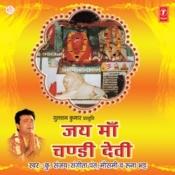 Jai Maa Chandi Devi Songs