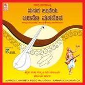 Mayavyathako Song