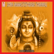 Shiva Panchakshri Stothram Song