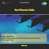 Sun Pharma India Songs