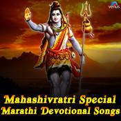 Tu Ishwar Mi Tav Bhakti Song