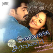 manmadhan compressed mp3 song