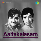 Attakalasam Songs