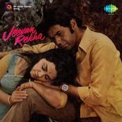 Jeevan Rekha Songs