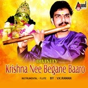 Radha Sametha Krishna Song