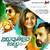 ayogya kannada mp3 songs free download
