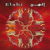 Ya Allah MP3 Song Download- Elahi Ya Allah Arabic Song by