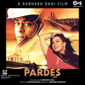 Pardes Songs