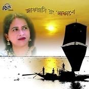 Jafrani Rong Akashe Songs