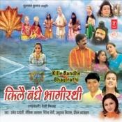 Kilei Bandhe Bhagirathi Songs