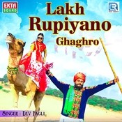 Lakh Rupiya No Ghaghro Songs