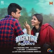 Argentina Fans Kaattoorkadavu Gopi Sundar Full Mp3 Song