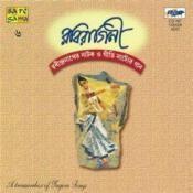 Raviragini Vol 6 - Drama And Opera Songs  Songs
