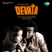 Devata Songs