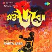 Rakta Jaba Songs