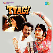 Tyagi Songs