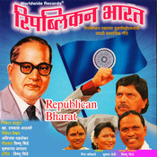 Republican Bharat Songs