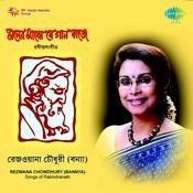 Tagore Songs By Rezwana Choudhury Bannya Songs
