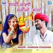 Shadi Walo Mahino Aayo Song