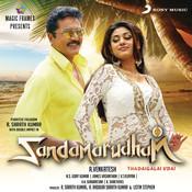Sandamarudham (Original Motion Picture Soundtrack) Songs