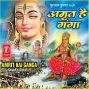 Maiyya Tu Hai Jag Janani Song
