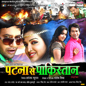 Mera Rang De Basanti Chola Mp3 Song Download Patna Se Pakistan Original Motion Picture Soundtrack Mera Rang De Basanti Chola Bhojpuri Song By Alok Kumar On Gaana Com