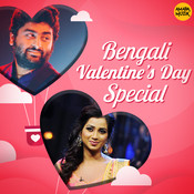 Bengali Valentine's Day Special Songs