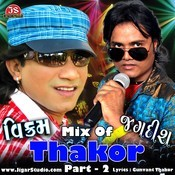 Mix Of Thakor 2 -  Yaad Song