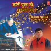 Kranti Punha Ti Ghadvaal Ka Song