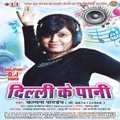 Delhi Ke Pani Songs