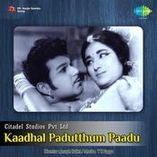 Kadhal Paduthum Paadu Songs