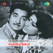 Irumbazhikal Songs