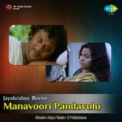 Manavoori Pandavulu Songs