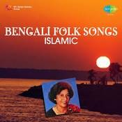 Bengali Folk Song (islamic )  Songs