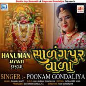 Shalangpur Vala Song