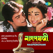 Nagpanchami Songs And Dialogues Vol 2 Songs