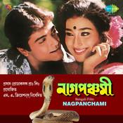 Nagpanchami Songs And Dialogues Vol 2 Songs