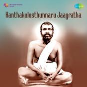 Hanthakulosthunnaru Jaagratha Songs