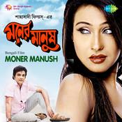 Moner Manush Songs
