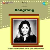 Ari Aali Piya Bin Song