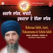 Raihraas Sahib,aarti,hukumnama & Sohela Sahib Songs