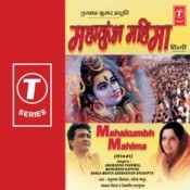 Mahakumbh Mahima Songs