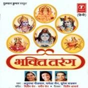 Bhakti Tarang Songs