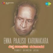 Enna Palliso Karunakara Songs