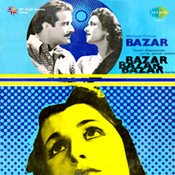Bazar Songs
