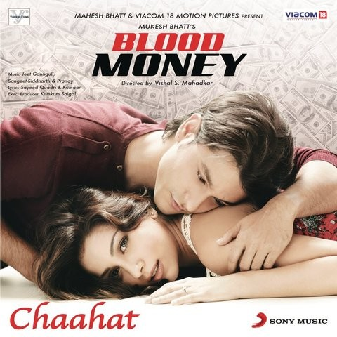 Blood money songs download: blood money mp3 songs online free on.