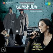 Gumshuda Songs