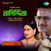 Anindita Songs