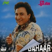 Bahar - Persian Music Songs