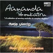 Aananda Poonkatru Songs